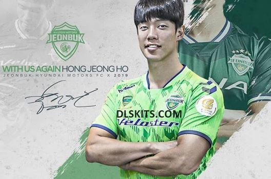 Jeonbuk Hyundai Motors FC Kits 2019